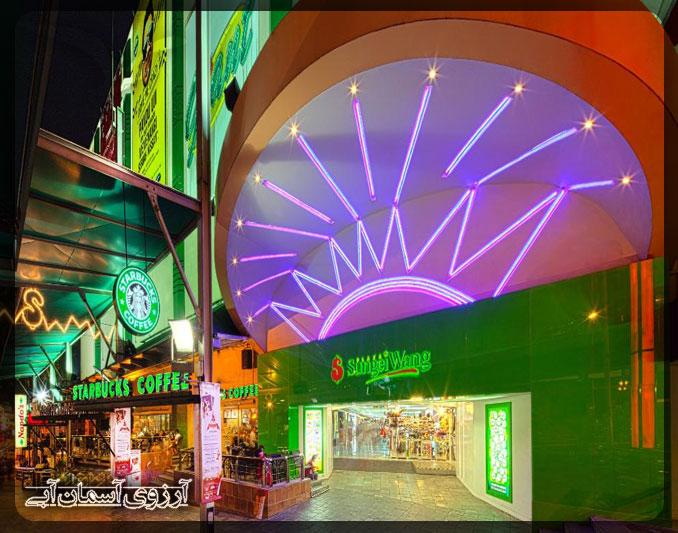 مرکز خرید سونگی وانگ کوالالامپور _ آسمان آبی