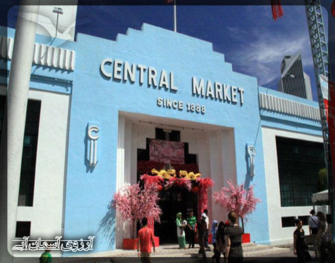 سنترال مارکت کوالالامپور _ آسمان آبی
