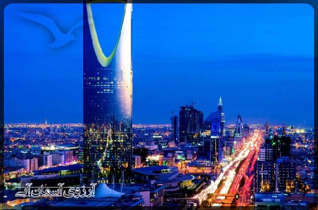 عربستان-سعودی-لاس-وگاس