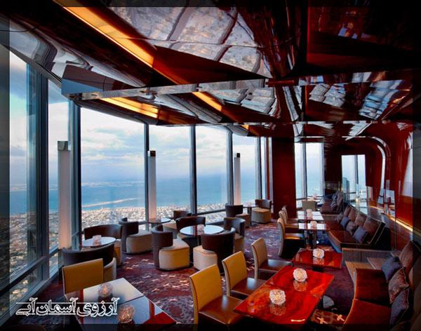 رستوران-اتمسفر-دبی-امارات