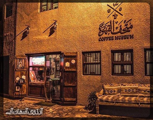 موزه-قهوه-دبي