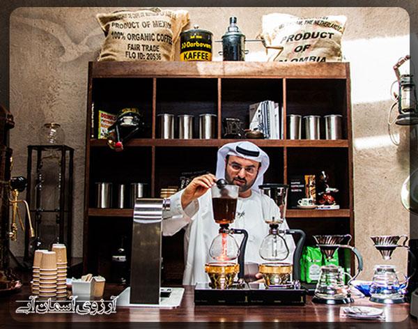 موزه-قهوه-دبي-امارات