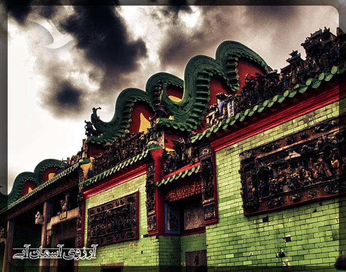 معبد چن شي شو ين كوالالامپور _ آسمان آبي
