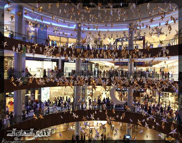 مركز-خريد-مال-دبي