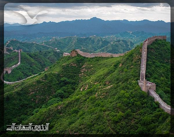 دیوار-چین