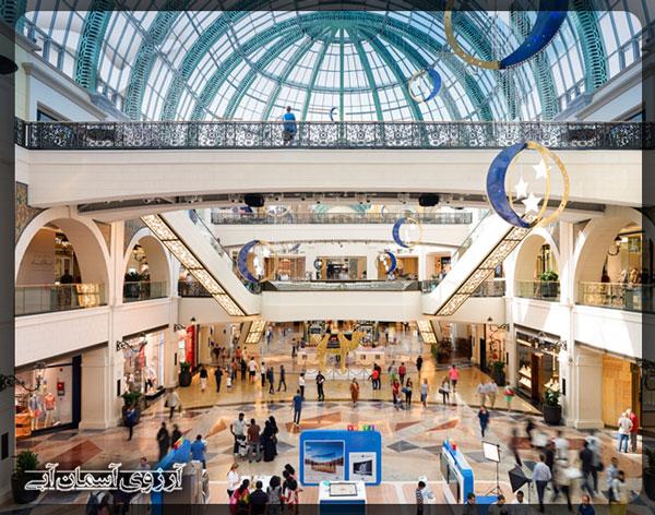 مركز-خريد-امارات