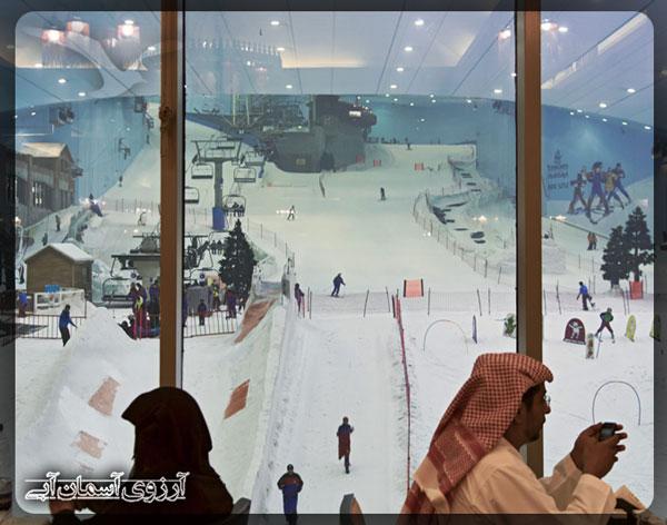 فروشگاه-امارات-دبي