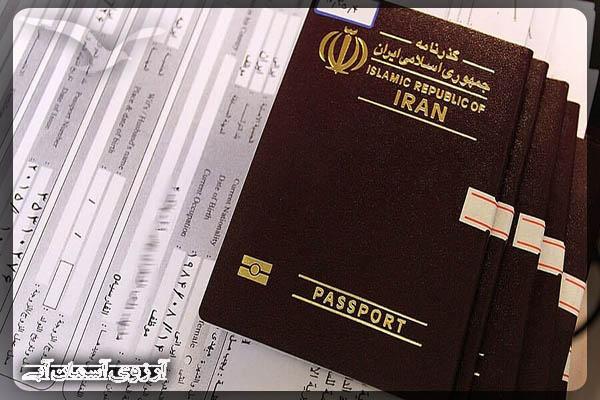 دریافت پاسپورت و گذرنامه