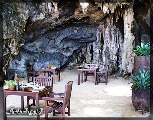 سافاري-پوكت-تايلند
