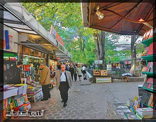 بازار-صحافلار-استانبول