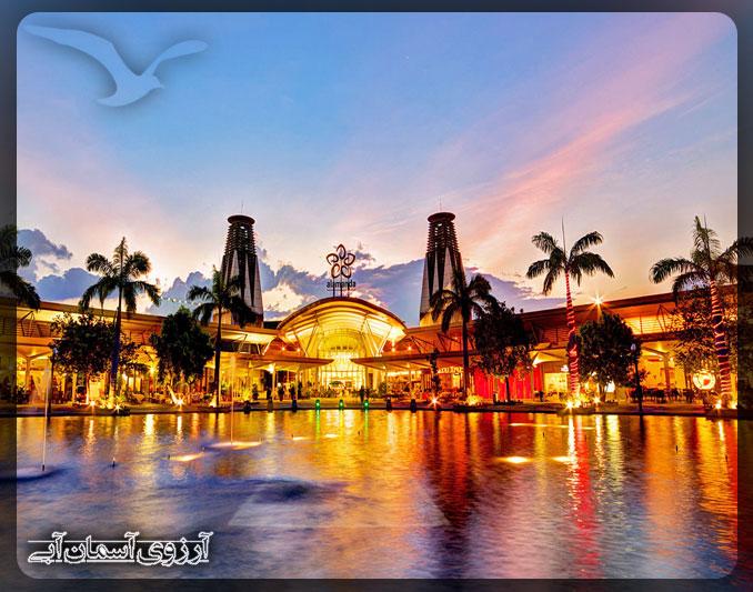 مرکز خرید آلاماندا پوتراجایا کوالالامپور _ آسمان آبی