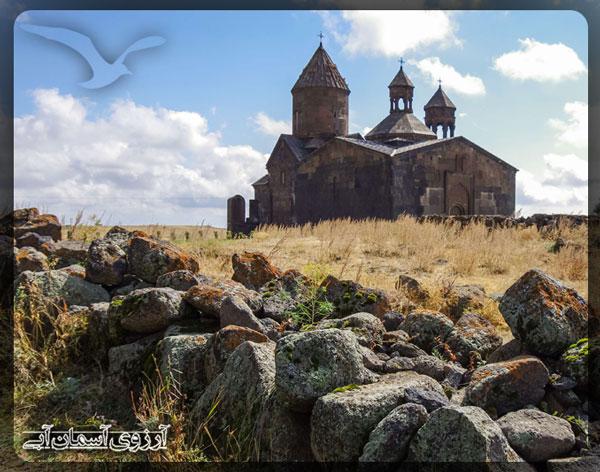 شهر-اشتاراک-ارمنستان