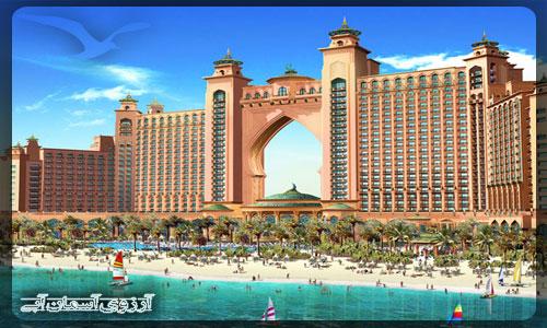هتل آتلانتيس دبي _ آسمان آبي