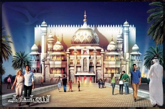 باليوود-پارك-دبي-امارات