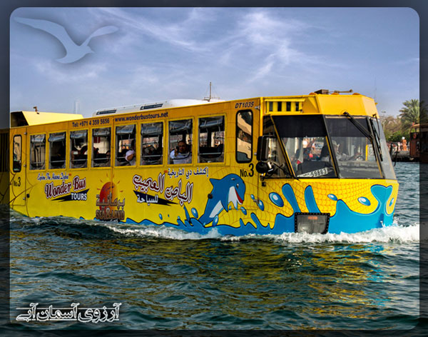 اتوبوس-شگفت-انگيز-دبي