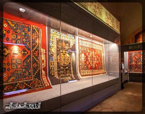 موزه-فرش-استانبول-ترکیه