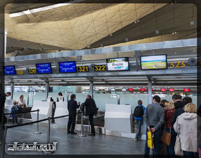 فرودگاه-پالكوو-سنت-پترزبورگ