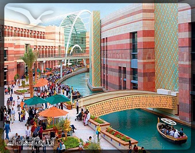 مركز خريد فستيوال سيتي مال دبي _ آسمان آبي