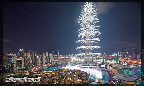 نورپردازي برج خليفه دبي _ آسمان آبي