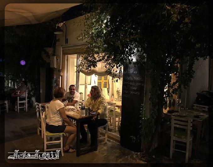 رستوران-کجی-بدروم-ترکیه