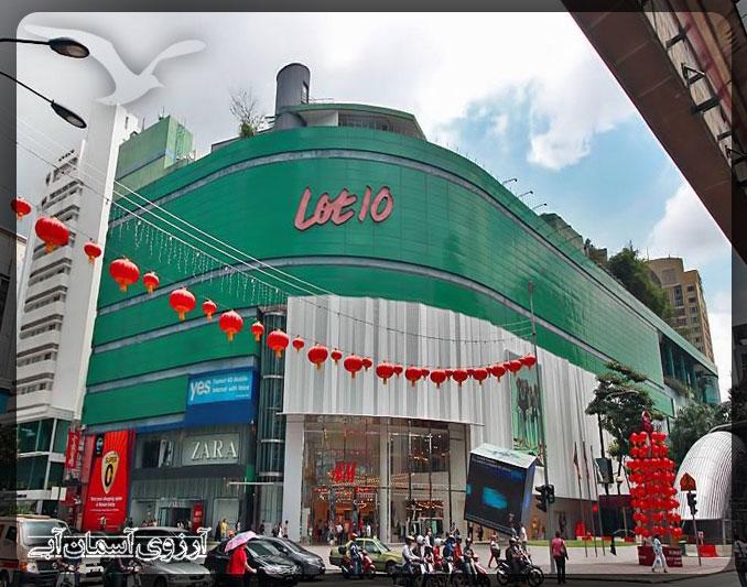 مرکز خرید لات تن کوالالامپور _ آسمان آبی