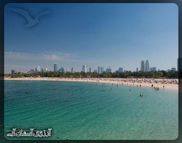 پارک-ساحلی-الممزر-دبی