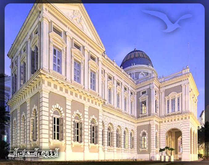 موزه-ملی-سنگاپور