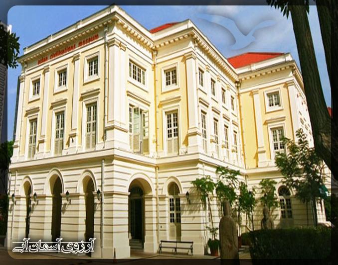 موزه-تمدن-آسیا-سنگاپور