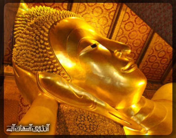 معبد-وات-فو-بانکوک-بودای-خوابیده