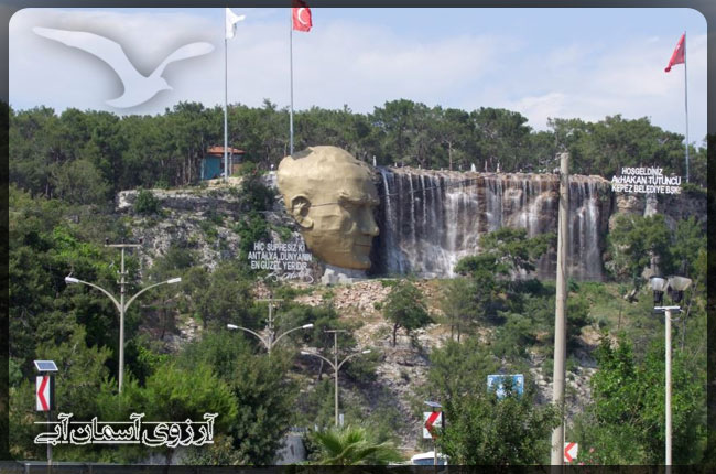 پارک-آتاتورک-آنتالیا-ترکیه