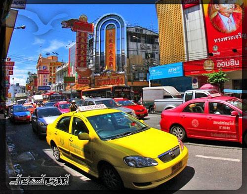 تاكسي-بانكوك