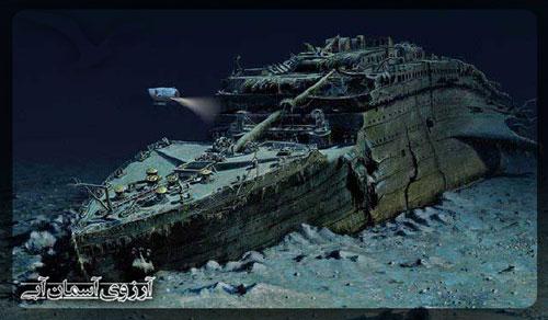 کشتی-تایتانیک